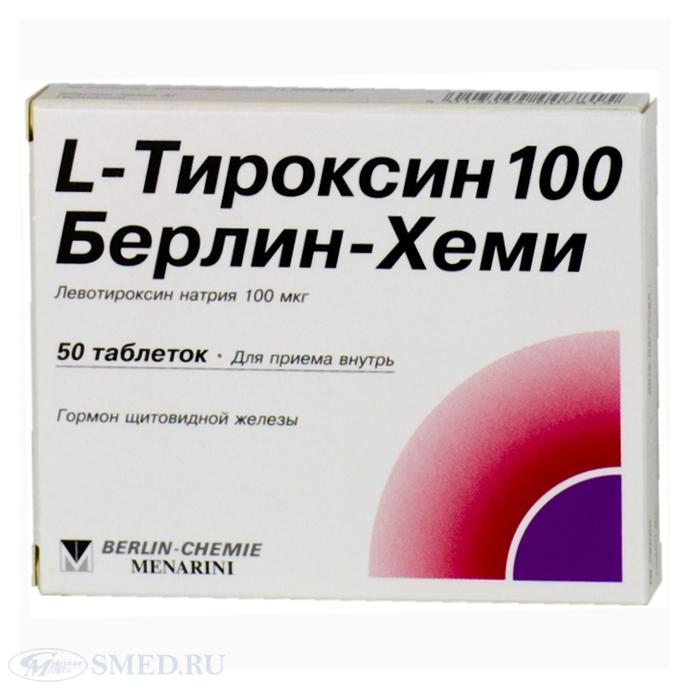 LТироксин инструкция по применению отзывы