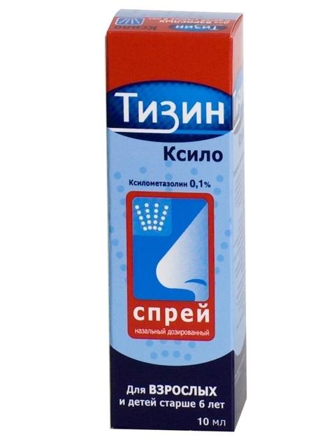 полиоксидоний спрей инструкция