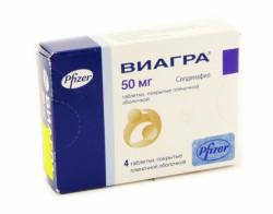 Виагра, табл. п/о пленочной 100 мг №4