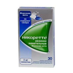 Никоретте, резинки жев. 2 мг №30 морозная мята