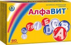 Алфавит косметик, табл. 850 мг №60
