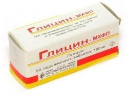 Глицин, табл. подъязычн. 100 мг №50